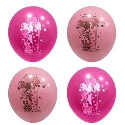 - 1 Yaş Pembe Baskılı Balon 100 'lü