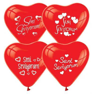Kalp Seni Seviyorum Baskılı Balon 100 'lü